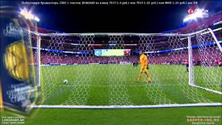 getlinkyoutube.com-Manchester United vs Inter Milan 5 3 Penalty Shootout International Champions Cup 2014 HD