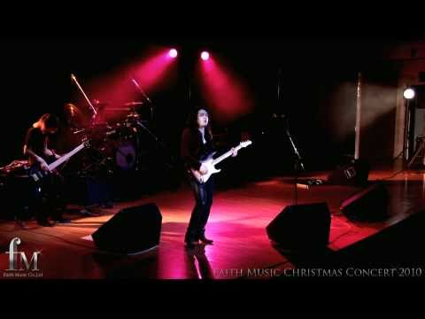 The LONER(Gary Moore) from Faith Music 20th Anniversary Concert 2010