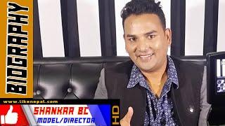 Shankar BC - Nepali Director / model Biography Video, Songs