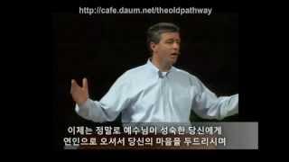 getlinkyoutube.com-폴 워셔, 아가서 Song of Solomon (Prayer as Communion) - Paul Washer