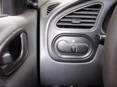 Где предохранитель кнопки багажника у Дэу Нубира