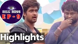 getlinkyoutube.com-Exclusive: Bigg Boss 3 Episode 9 | Highlights | Day 9