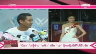 getlinkyoutube.com-EFM - Pong Nawat