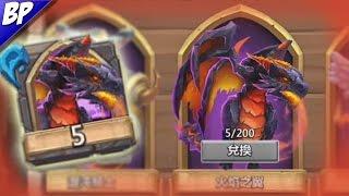 getlinkyoutube.com-Castle Clash Getting SoulStones For Hero Exchange
