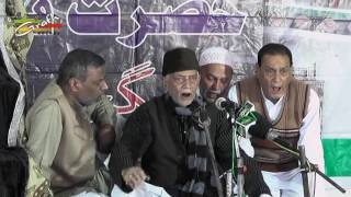 Fazal Abbas Jafri Wa Hamnawa | 3 Roza Majalis 1438 2017 | Husainia Baitul Huzn Dulhaipur