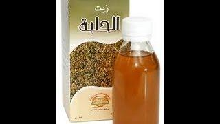 getlinkyoutube.com-Dr Jamal Skali : Andi Dwak وصفة جمال الصقلي لتسمين اي منطقة في الجسم