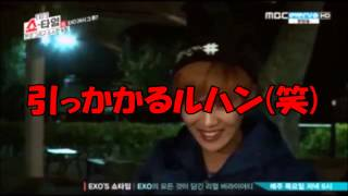 getlinkyoutube.com-EXO's Showtime ルハンのまとめpart.1