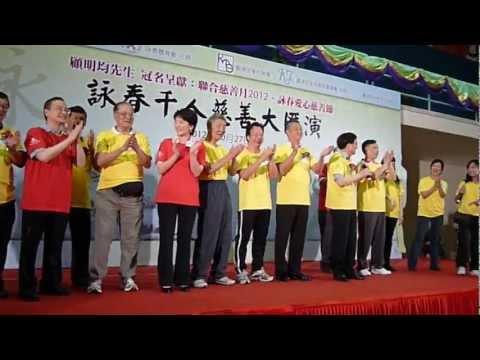 Thousand People Wing Chun Charity Exhibit in Hong Kong 2012 - Ving Tsun Kung Fu