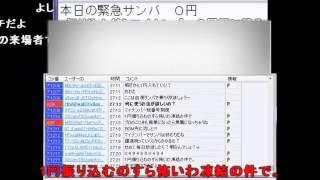 getlinkyoutube.com-「関慎吾」 サンバ、ノーマネーでフィニッシュです  20151011
