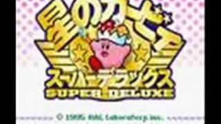 getlinkyoutube.com-カービィSDX音楽集1