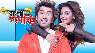 Jeet-Nusrat Faria Comedy| Comedy in Train| Special Comedy Scenes|Badshah the Don|Bangla Comedy