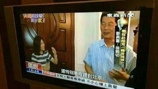 getlinkyoutube.com-朗嘎拉姆 -邓三哥