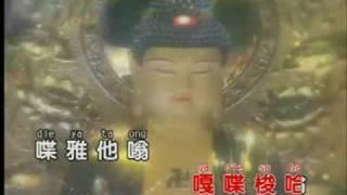 getlinkyoutube.com-藥師心咒