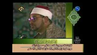 getlinkyoutube.com-سورة الاحزاب والنازعات 2000_الشيخ الشحات محمد أنور