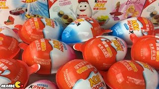 getlinkyoutube.com-New Surprise Eggs Kinder Surprise Eggs Disney Barbie Hot Wheels Surprise Eggs Kinder Joy Surprise