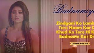 Badnaamiyan (Video) | Hate Story IV | Urvashi Rautela | Karan Wahi | Armaan Malik width=