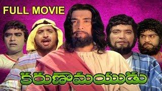 Karunamayudu Full Length Telugu Movie    DVD Rip