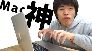 getlinkyoutube.com-WinよりMacだわ。作業捗る神アプリ「textexpander」使用レポート
