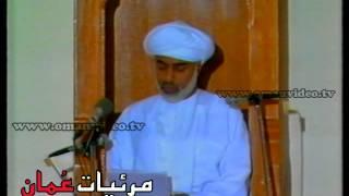 getlinkyoutube.com-خطبة الجمعة المباركة يلقيها جلالة السلطان قابوس 1989