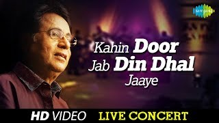 getlinkyoutube.com-Kahin Door Jab Din Dhal Jaaye | Jagjit Singh | Live Concert Video