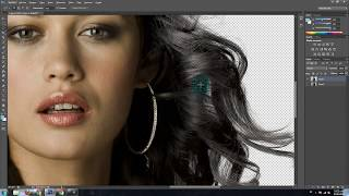 getlinkyoutube.com-Recorte Perfecto de Imagen en Adobe Photoshop CS6 | Español