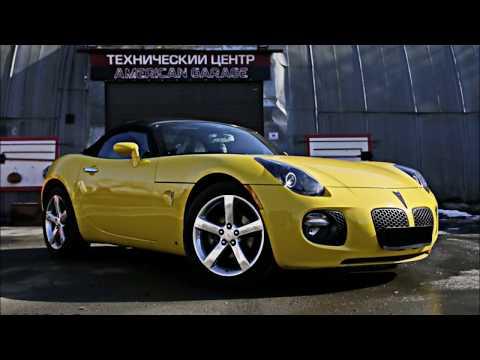 Тормозная система тюнинг тормозов Pontiac Solstice от hp-brakes.ru