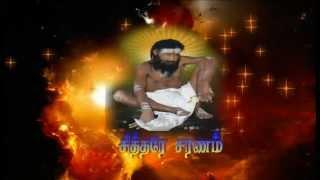 getlinkyoutube.com-sakkadai Siddhar Paadal (சித்தர் பாடல்)