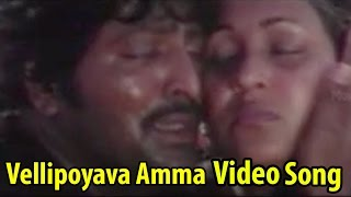 getlinkyoutube.com-Vellipoyava Amma Video Song || Adavailo Anna Movie || Mohan Babu, Roja