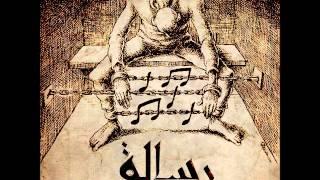 getlinkyoutube.com-Gaafar touffar osloobرسالة من الحبس  جعفر الطفار انتاج اسلوب