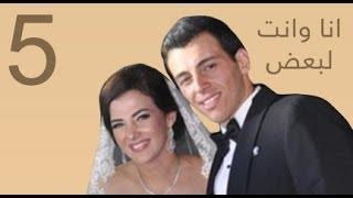 getlinkyoutube.com-دنيا سمير غانم | انا وانت لبعض - Donia Samir Ghanem | Ana Wenta Leba3d