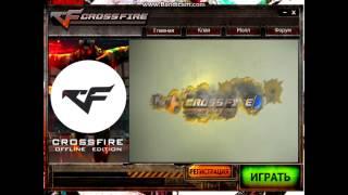 getlinkyoutube.com-CrossFire Offline Ares 0.7 Ru location