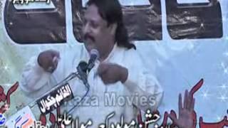 getlinkyoutube.com-11 RAJAB 2013 JASHAN AMEER KINAAT A.S BY ALLAH DITA LONAY WALA IN KUNG GUJRAT
