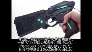 getlinkyoutube.com-【PSYCHO-PASS】続 ・ ドミネーター 作ってみた 【 自作 ・ 手動変形】