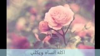 getlinkyoutube.com-لحبيبي روحي مشتاكه حيدر الجابري __FOFO