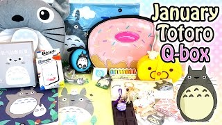 getlinkyoutube.com-Studio Ghibli My Neighbor Totoro & January Q-box/Q-bag Unboxing - Monthly Subscription Kawaii Box