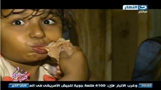 """getlinkyoutube.com-صبايا الخير- ريهام سعيد تدافع عن الهجوم الذي تعرض له """"الطفلين اكلي لحوم البشر """" من خلال الاعلام"""