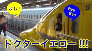 getlinkyoutube.com-優しい車掌さん!ドクターイエロー!Dr.YELLOW Tender Conductor!!