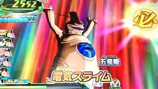 getlinkyoutube.com-【電気スライム!!】【超ボス:五星龍に挑戦】DBH ドラゴンボールヒーローズ GDM6弾【邪悪龍編】【VS Rage Shenron】【GAME PLAY】