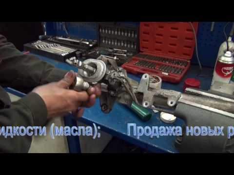 Ремонт рулевой рейки на Audi TT .Ремонт рулевой рейки на Audi TT в СПБ .