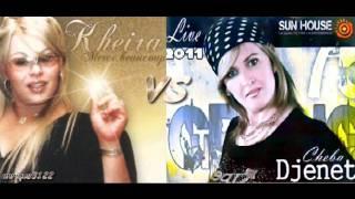 getlinkyoutube.com-Cheba Kheira Duo Chaba Djenet - Ma 3kalte 3la Walou