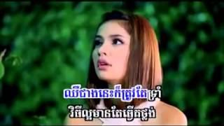 getlinkyoutube.com-[Nhac khmer 2013] Sunday vol 127 & Khat Jem