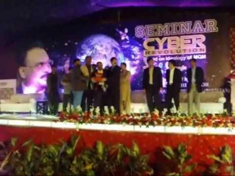 Seminar on Cyber Revolution Based on Ideology of MQM (North Karachi Sector)