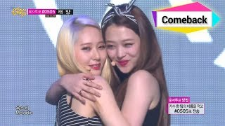 getlinkyoutube.com-[Comeback Stage] f(x) - All Night 에프엑스 - 올나잇, Show Music core 20140705
