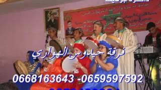 getlinkyoutube.com-فرقة حيدوس الهواري  فاطمة الكرسيفية وبن حمو والخشاني
