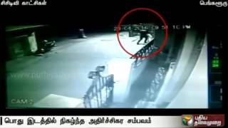 CCTV Footage of Women Kidnapped in Bangalore