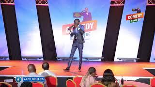 Alex Muhangi Comedy Store March18 - OKELLO OKELLO