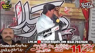 Zakir  Liaqat Hussain Samandwana Qiamat khaiz Majlis 11 Ramzan 2018 Pindi Bhattian