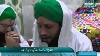 Madani Channel new naat - Qari Asad Attari Al Madani