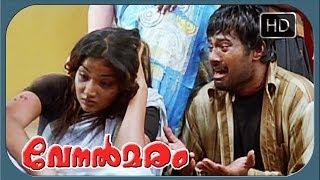Malayalam Movie Part - Venalmaram - Thrilling Climax Scene ! !