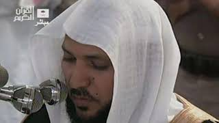 getlinkyoutube.com-سورة البقرة كاملة ماهر المعيقلي - Sourat al baqara maher al maaiqli